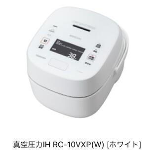 東芝 - 東芝 真空圧力IH炊飯器  RC-10VXP(W)ホワイト