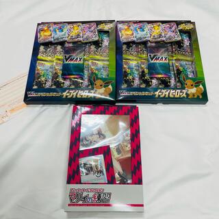 ポケモン(ポケモン)のポケモンカードゲーム マリィの練習 イーブイヒーローズ Vmaxスペシャルセット(Box/デッキ/パック)