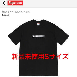 Supreme - 新品未使用SサイズSupreme Motion Logo Tee black