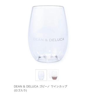 ディーンアンドデルーカ(DEAN & DELUCA)のDEAN & DELUCA 5個セット ワインカップ  ディーン&デルーカ(グラス/カップ)