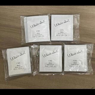POLA - ポーラ★POLA ホワイトショットCXS N 0.8ml×50包
