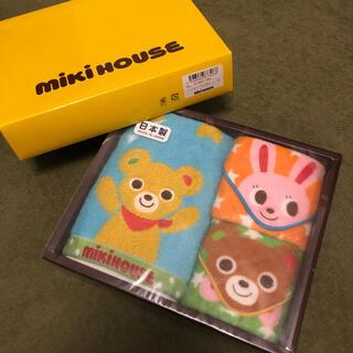 ミキハウス(mikihouse)の【新品未使用】ミキハウス ハンド&ミニタオルセット(タオル/バス用品)