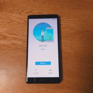 Xperia - 【SIMフリー】Xperia XZ2 Liquid Black 64GB