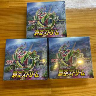 ポケモン(ポケモン)の未開封 蒼空ストリーム 3boxセット ポケモンカード(Box/デッキ/パック)
