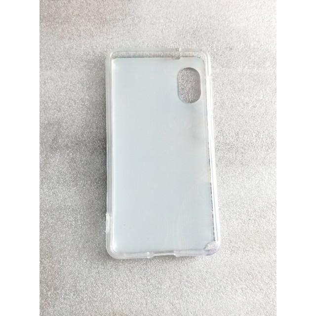 (M-599) Rakuten mini スマホケース/カバー 曼荼羅柄 スマホ/家電/カメラのスマホアクセサリー(Androidケース)の商品写真