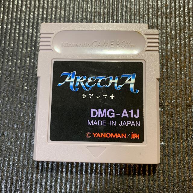 ゲームボーイ(ゲームボーイ)のGB アレサ アレサ2 電池ソケット化 ゲームボーイ ソフト ゲーム エンタメ/ホビーのゲームソフト/ゲーム機本体(携帯用ゲームソフト)の商品写真
