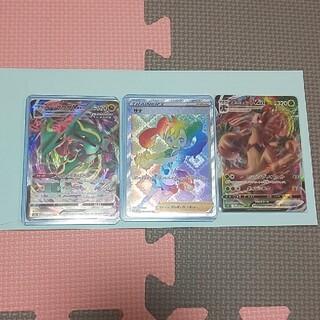 ポケモン(ポケモン)の蒼空ストリーム サナ レックウザ vmax (Box/デッキ/パック)