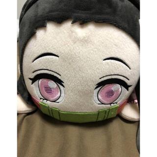 集英社 - 新品 鬼滅の刃 メガジャンボ 寝そべり ぬいぐるみ 禰豆子