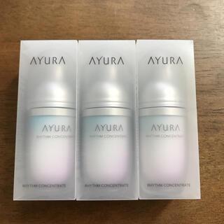 AYURA -   資生堂 アユーラ リズムコンセントレート 3個セット