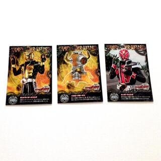 バンダイ(BANDAI)の仮面ライダー カード 3枚 レア(シングルカード)
