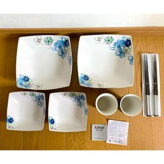 Kansai Yamamoto - Kansai fine china食器セット(全8点)
