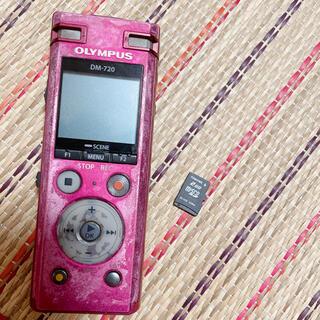 オリンパス(OLYMPUS)の状態酷→見た目のみ OLYMPUS DM-750  ピンク マイクロSD付(その他)