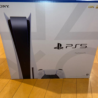 PlayStation - PS5 PlayStation5 本体 CFI-1000A01
