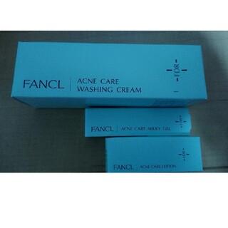 ファンケル(FANCL)のJana様専用 ファンケル三点セット(化粧水/ローション)
