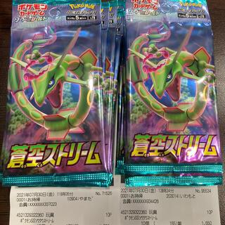 ポケモン(ポケモン)の蒼空ストリーム 20パック バラ(Box/デッキ/パック)