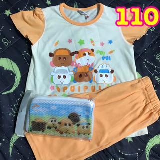 バンダイ(BANDAI)のpuipui  モルカー パジャマ 半袖 110cm   洗濯ネット付き(パジャマ)