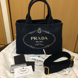 PRADA - PRADA  CANAPA  2way  ネイビー