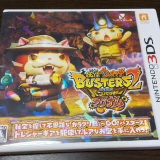 妖怪ウォッチバスターズ2 秘宝伝説バンバラヤー マグナム 3DS(携帯用ゲームソフト)