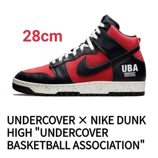 NIKE - UNDERCOVER x NIKE DUNK HIGH 1985 GYM RED