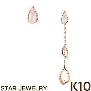 STAR JEWELRY - star jewelry SAKURA さくら ピアス チァーム