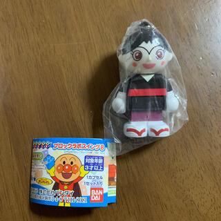 アンパンマン - 【新品】ブロックラボスイング8 てっかのコマキちゃん