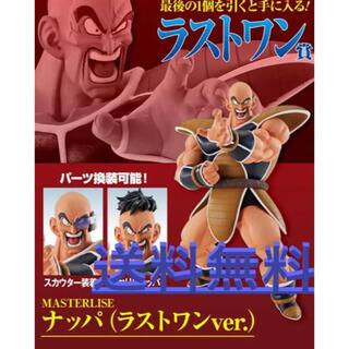 ドラゴンボール - 一番くじ ドラゴンボール EX 天下分け目の超決戦 ラストワン賞 ナッパ