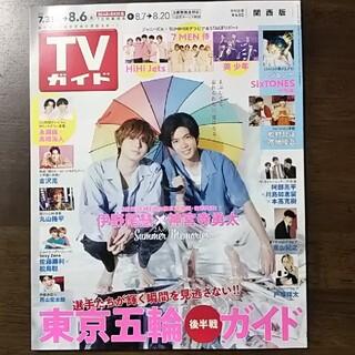 TVガイド関西版 2021年 8/6号 7 MEN 侍 切り抜き(アート/エンタメ/ホビー)