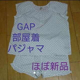 GAP - 【送料無料】値下 GAP 部屋着 パジャマ 上下 女の子 150 ほぼ新品