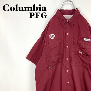 Columbia - コロンビアPFG☆企業ロゴ ビッグサイズ フィッシングシャツ
