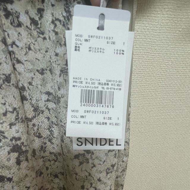 snidel(スナイデル)の【はちゃん様専用】SNIDEL バリエーションマーメイドプリントワンピース レディースのワンピース(ロングワンピース/マキシワンピース)の商品写真