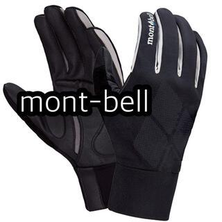 mont bell - モンベル サイクルグローブ
