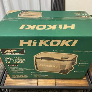 ヒタチ(日立)のハイコーキ 冷温庫 冷蔵庫 18V コードレス 冷温庫 UL18DB(その他)