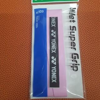 YONEX - グリップテープ フレンチピンク