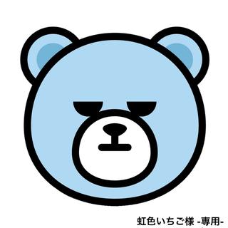 蝶々♡刺繍レースワッペン C