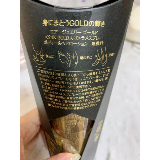 エアージュエリー スプレー コスメ/美容のヘアケア/スタイリング(ヘアスプレー)の商品写真