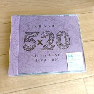 ジャニーズ(Johnny's)の5×20 All the BEST!! 1999-2019 (ポップス/ロック(邦楽))