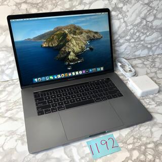 Mac (Apple) - 動作良品!MacBook pro 15インチ 2017