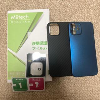 iPhone - iPhone12 miniアラミド薄型ケース&カメラ保護、画面保護フィルム