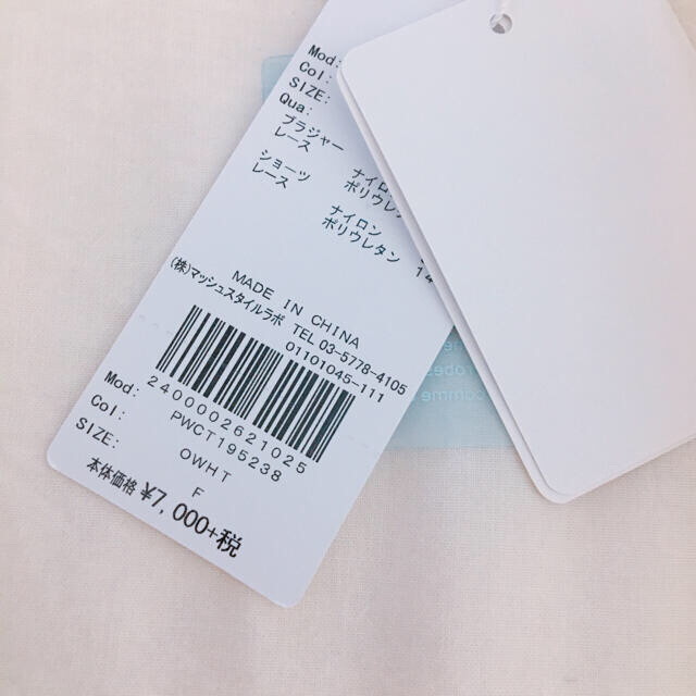 gelato pique(ジェラートピケ)のジェラピケ ナイトブラ 下着 セット ノンワイヤー レディースの下着/アンダーウェア(ブラ&ショーツセット)の商品写真