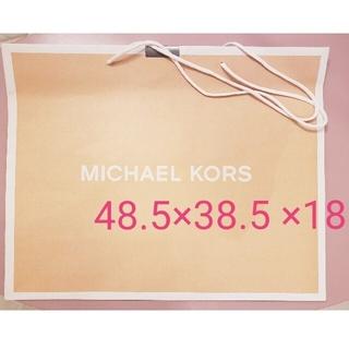 Michael Kors - MICHAEL KORS マイケルコース ショップ袋 ショップバッグ 特大サイズ