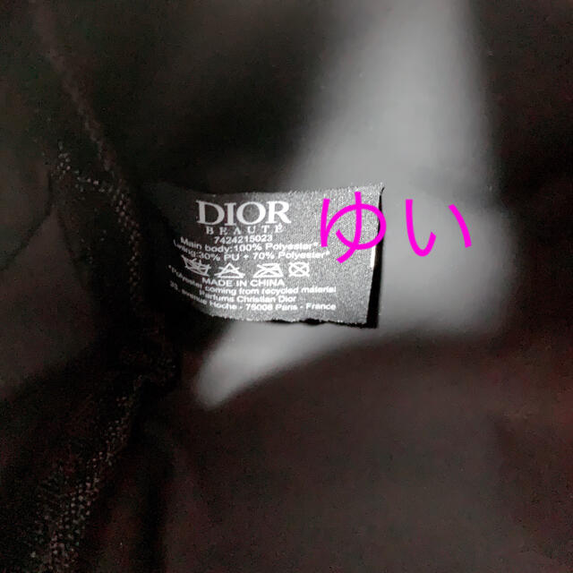Dior(ディオール)のディオールポーチディオールノベルティポーチ化粧ポーチ限定品オファー非売品新品 レディースのファッション小物(ポーチ)の商品写真