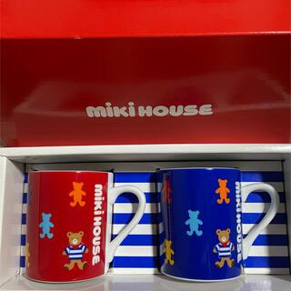ミキハウス(mikihouse)のミキハウス マグカップ2個組セット 新品未使用(マグカップ)