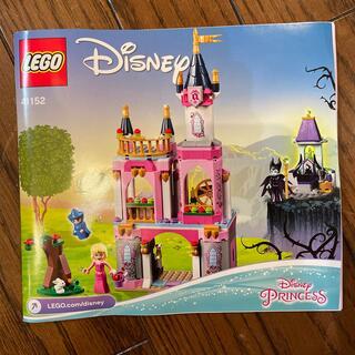 Lego - LEGO 41152 ディズニー