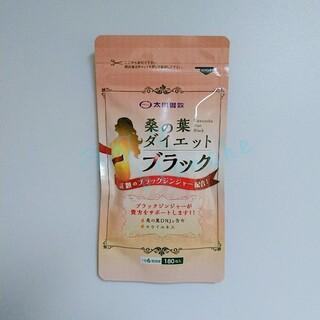 【太田胃散】桑の葉ダイエットブラック 180粒 (1ヵ月分)(ダイエット食品)