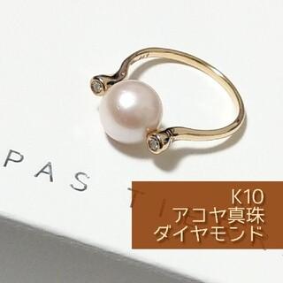 【美品】PAS TIERRA K10 マリスアコヤWダイヤリング