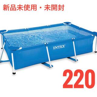 INTEXインテックス フレームプール 220×150×60cm