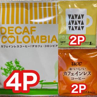 UCC - 辻本珈琲4p、uccデカフェ・ノンカフェインコーヒー4p飲み比べ計8pセット