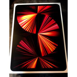 Apple - Apple iPad pro 11インチ 256GB スペースグレイ Wi-Fi