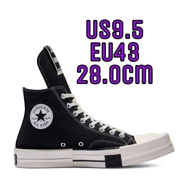 CONVERSE(コンバース)のRICK OWENS DRKSHDW x CONVERSE 28.0cm メンズの靴/シューズ(スニーカー)の商品写真