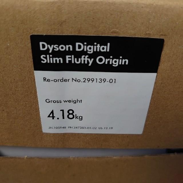 Dyson(ダイソン)の新品未開封 メーカー保証2年 即納 ダイソンサイクロン掃除機 SV18FFENT スマホ/家電/カメラの生活家電(掃除機)の商品写真